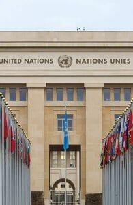 Photo of United Nation Headquarters
